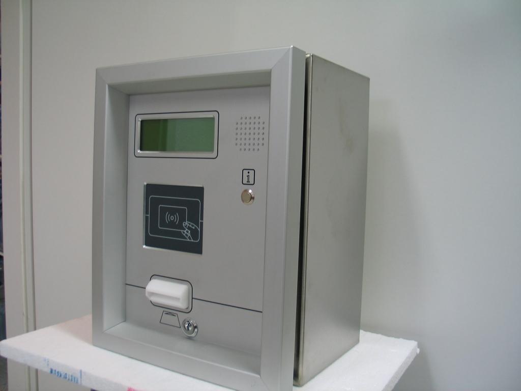 Hauptbild Scanner-Tuerleser